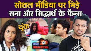 Bigg Boss 13 | Shehnaz And Sidharth Fans BIG FIGHT On Twitter | SPIT On Pillow | BB 13 Latest Video