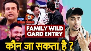 Bigg Boss 13 | Family Wild Card Entry | Who Will Enter The House? | Sidharth, Asim, Shehnaz, Paras