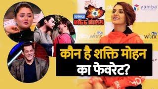 Exclusive: Shakti Mohan Reveals Her Favorite From Bigg Boss 13 | Sidharth, Salman, Asim Or Shehnaz