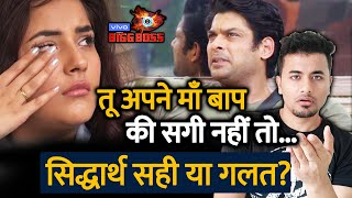 Bigg Boss 13 | Sidharth Comment On Shehnaz | RIGHT Or WRONG? | BB 13 Latest Video
