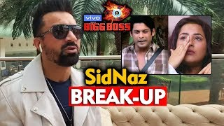 Exclusive: Ajaz Khan Reaction On SidNaz BREAK UP | Bigg Boss 13 Latest Video