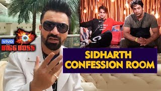 Exclusive: Ajaz Khan On Sidharth Shukla's Reaction In Confession Room | Bigg Boss 13 Interview