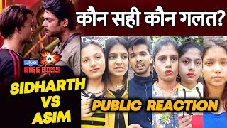 Bigg Boss 13   PUBLIC ANGRY On Sidharth Vs Asim UGLY FIGHT   BB 13 Latest Update