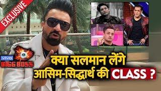 Exclusive: Ajaz Khan Reaction On Salman Khan BASHING Sidharth & Asim On Weekend Ka Vaar   BB 13
