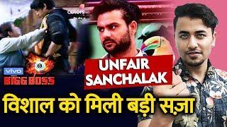 Bigg Boss 13 | Vishal Aditya Singh PUNISHED For Being UNFAIR Sanchalak | BB 13 Episode Preview