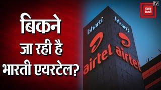 सरकार ने Airtel में 100 फीसदी FDI को दी मंजूरी, विदेशी हो जाएगी कंपनी?