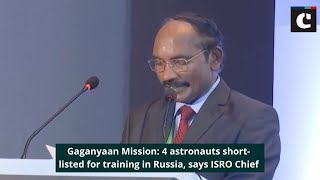 Gaganyaan Mission: 4 astronauts short-listed for training in Russia, says ISRO Chief