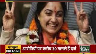 #RAJNEETI || केजरीवाल का कमाल, कांग्रेस-BJP बेहाल ! || #JANTATV
