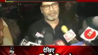 #RAJNEETI    #CAA पर बवाल, गठबंधन पर सवाल !    #JANTATV
