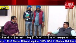 रेलवे में धीमी गति से चल रहे कार्य पर पैनी नजर उच्च अधिकारियों  की NEWS INDIA