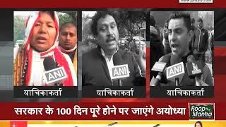 #RAJNEETI    न CAA पर रोक, न याचिकाओं पर बंदिश    #JANTATV