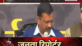 #RAJNEETI || #DELHI_ELECTION इन्होंने बढ़ाई #AAP की टेंशन || #JANTATV