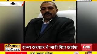 #GUNAAH || #JIND में टोल प्लाजा पर मारपीट, #CCTV में कैद पूरी वारदात || #JANTATV