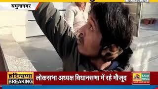 #GUNAAH || #Yamuna_Nagar : बदमाशों के हौसले बुलंद, घर में घुसकर लूटे 30 लाख || #JANTATV