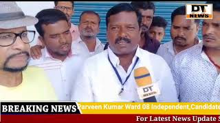 Gandipet Muncipal Election Full Coverage