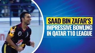 Saad Bin Zafar's impressive bowling in Qatar T10 League