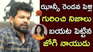 Jogi Naidu Reacts On Jhansi Second Marriage | Jogi Naidu Exclusive Interview | Bhavani HD Movies