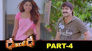 Dhee Ante Dhee Full Movie Part 4 | 2020 Latest Telugu Movies | Srikanth | Sonia Mann | D Ante D