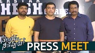 Sarileru Neekevvaru Press Meet | Anil Sunkara | Dil Raju | Anil Ravipudi | Bhavani HD Movies