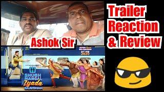 Shubh Mangal Zyada Savdhaan Trailer Reaction By Ashok Sir