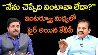 KVP Chowdary Gets Frustrated by Anchor Questions | AP Capitals | Funny Videos | Top Telugu TV
