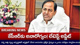 CM KCR Health Updates From Yashoda Hospital | Breaking News | Telangana News | Top Telugu TV