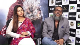 Reem Shaikh & Amjad Khan Talk About For Upcoming Film Gul Makai  | News Remind