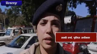 बिलासपुर : हिमाचल दिवस पर राज्यस्तरीय कार्यक्रम का आयोजन ! ANV NEWS HIMACHAL !