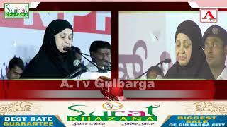 Modi Hukumat Delhi Se Nahi Nagpur Se Chal Rahi Hai Kaneez Fatima MLA Gulbarga Ka Bada Bayaan