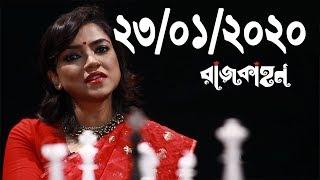 "Bangla Talk show  বিষয়: ""তাবিথ দুর্নীতিবাজ হলেই কি"