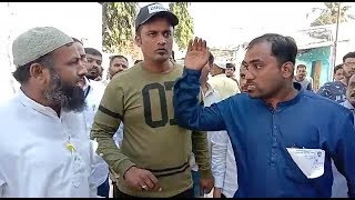 AIMIM VS CONGRESS | The Leaders Fight In Jalpally Area | Who Was Bocusing ? | @ SACH NEWS |