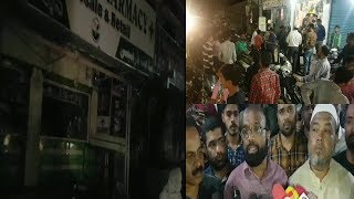 Black Out @ Light Of Protest Against NRC.CAA.NPR | At Shamsheergunj | @ SACH NEWS |