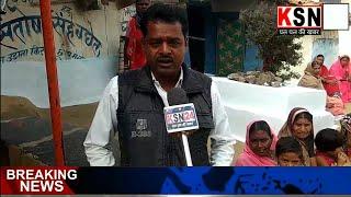 बलौदाबाजार/पलारी/मतवारी से सरपंच प्रत्याशी अशोक बांधे जी का KSN24 में ग्रामीणों से खास बातचीत....