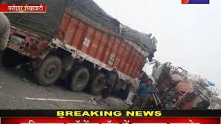 Fatehpur Road Accident | फतेहपुर में फिर भीषण हादसा, दो ट्रकों की भिड़ंत में 4 की दर्दनाक मौत