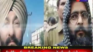 Jammu and Kashmir | जम्मू- कश्मीर पुलिस का डीएसपी निकला आतंकियों का साथी