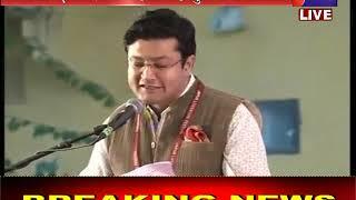 Jaipur Literature Festival 2020 | देश विदेश के साहित्यकारो का मेला | Jantv Live |
