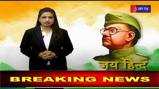 Netaji Subhas Chandra Bose Jayanti 2020 | facts about Freedom Fighters Netaji Subhas Chandra Bose