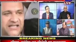 Khas Khabar | नागरिकता कानून CAA को लेकर B J P और Congress आमने-सामने | JAN TV