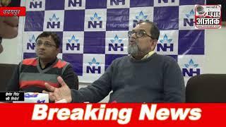 नारायणा हॉस्पिटल अहमदाबाद के हृदय स्पेस्लिस्ट डॉ. अतुल मास्लेकर पहुंचे उदयपुर ।