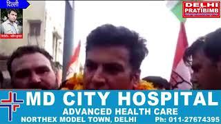 Delhi Elections 2020 || देवेन्द्र यादव ने नामांकन के साथ भरी जीत की हूंकार DKP