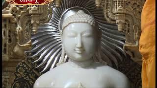 Jin Abhishek, Swasti Dham, Jahazpur, Ladnun,Rajasthan | EP-407 | जिन अभिषेक, स्वस्ति धाम, जहाजपुर