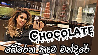 CHOCOHOLICS VLOG