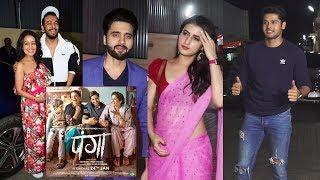 Panga Movie Special screening | Kangana Ranaut, Neha Kakkar, Fatima Sana Shaikh