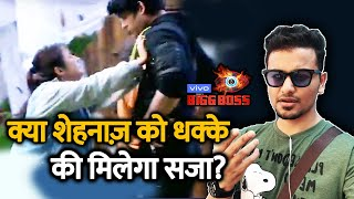 Bigg Boss 13 | Will Shehnaz Be PUNISHED For Pushing Sidharth Shukla | BB 13 Latest Video