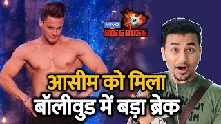 Bigg Boss 13 | Asim Riaz GETS Big Break In Bollywood After Bigg Boss | BB 13 Latest Video