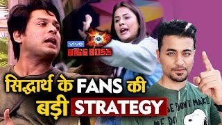 Bigg Boss 13 | Sidharth Shukla FANS Big Strategy Revealed | BB 13 Latest Video