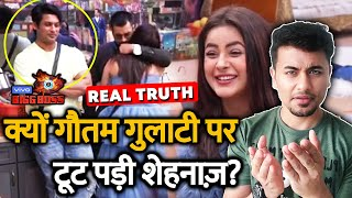 Bigg Boss 13 | Shehnaz Gill SHOCKING Revelation On Why She KISSED Gautam Gulati? | BB 13 Video