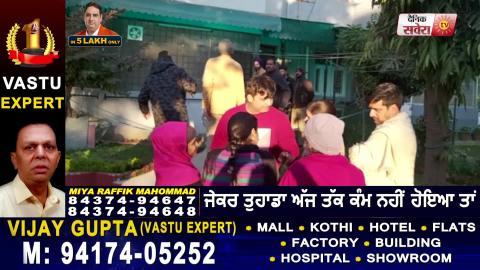 Breaking:  Chandigarh के Manimajra के घर में 3 लोगों की गला रेतकर हत्या