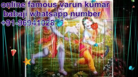 +91-9694102888 powerful love back problem solution in  Manipur