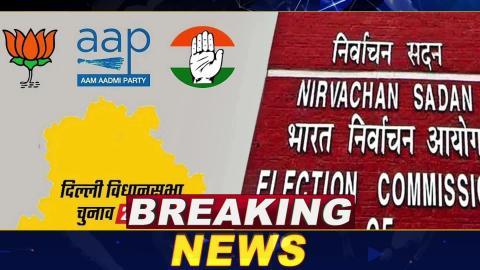 Breaking:  Bhagwant Maan Delhi में मांगेंगे Votes , AAP ने जारीकी स्टार प्रचारकों की List